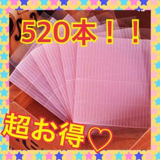 ♡最安値♡ 二重ファイバー 10シート 二重テープ アイテープ 二重