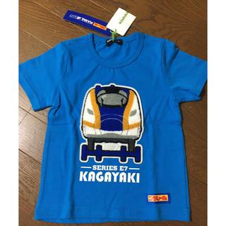 kladskap - 新品タグ付き★クレードスコープ★プラレールTシャツ
