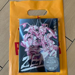 Johnny's - 【新品未開封!】本日限定出品滝沢歌舞伎ZERO(初回生産限定盤) DVD