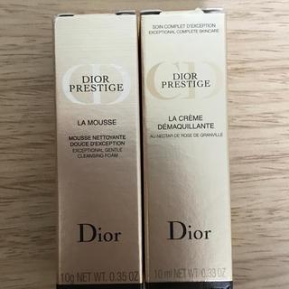 クリスチャンディオール(Christian Dior)のディオール★プレステージ サンプル2種セット(クレンジング/メイク落とし)