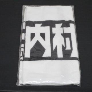 未使用 内村プロデュース ロゴ タオル ホワイト(お笑い芸人)