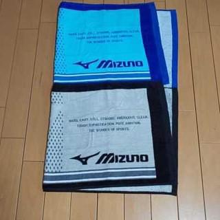 MIZUNO - 新品 mizuno ミズノフェイスタオル2枚