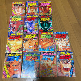 アキタショテン(秋田書店)のグラップラー刃牙 全巻(全巻セット)