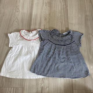 ネクスト(NEXT)のNEXT 半袖シャツ2枚セット(Tシャツ)