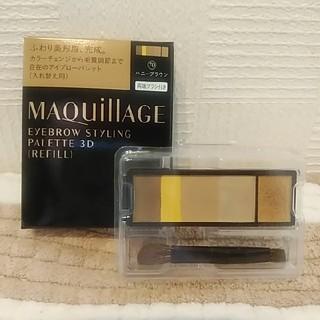 MAQuillAGE - マキアージュ アイブロウスタイリングパレット3D
