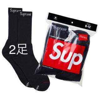 シュプリーム(Supreme)のSupreme Hanes 靴下 黒2足(ソックス)