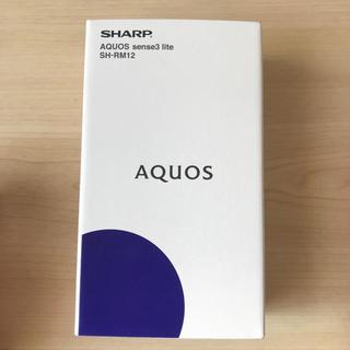 アクオス(AQUOS)のAQUOS sense3 lite SIMフリー ライトカッパー(スマートフォン本体)