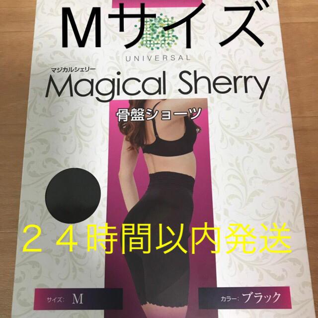 マジカルシェリー Mサイズ 正規品 レディースの下着/アンダーウェア(ショーツ)の商品写真