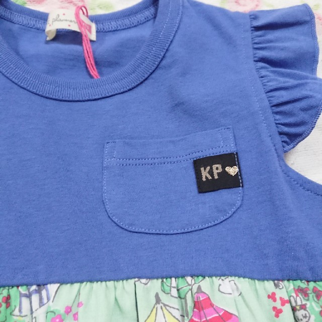 KP(ニットプランナー)の【新品】KP ニットプランナー リゾートワンピース 110 キッズ/ベビー/マタニティのキッズ服女の子用(90cm~)(ワンピース)の商品写真