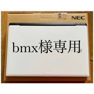 NEC - NEC ノートパソコン PC-GN15CJSA5