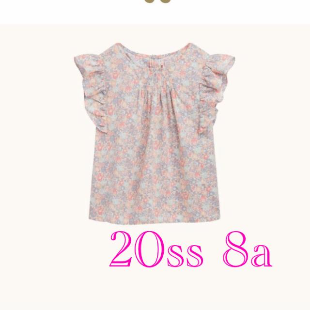 Bonpoint(ボンポワン)の着用2回 今季20ss ボンポワン リバティブラウス 6a キッズ/ベビー/マタニティのキッズ服女の子用(90cm~)(ブラウス)の商品写真