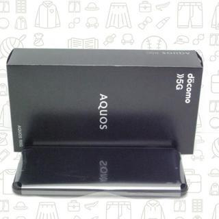 AQUOS - 【S】AQUOSR5G/SH-51A/256/SIMフリー