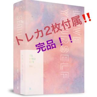 防弾少年団(BTS) - BTS✨LYS SEOUL DVD 付属品完品✨トレカ2枚付き✨ラスト一点‼️
