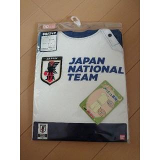 バンダイ(BANDAI)の新品 JFA サッカーパジャマ 90(パジャマ)