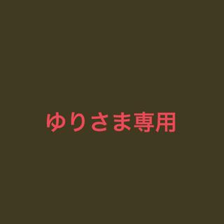 Yves Saint Laurent Beaute - 美品❤️イヴサンローラン人気色4本セット