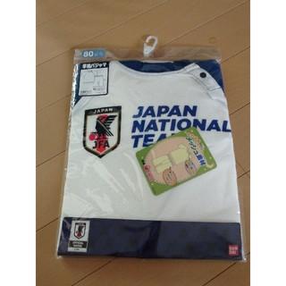 バンダイ(BANDAI)の新品 JFAサッカーパジャマ 80(パジャマ)