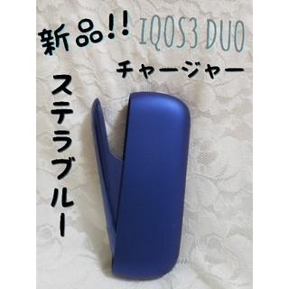 IQOS - IQOS3 DUO アイコス3 デュオ チャージャー 新品 ステラブルー