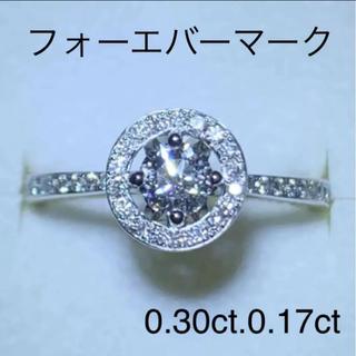 デビアス(DE BEERS)のJJ様専用 フォーエバーマーク ダイヤモンド リング(リング(指輪))