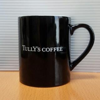 タリーズコーヒー(TULLY'S COFFEE)のTully'sマグカップ3個セット(グラス/カップ)