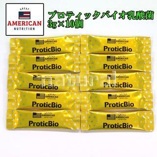 コストコ(コストコ)のプロティックバイオ乳酸菌 3g×10包(その他)