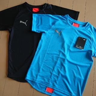 PUMA - PUMA   150cm   プラクティスシャツ2枚