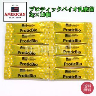 コストコ(コストコ)の【送料無料】プロティックバイオ乳酸菌 3g×10包(その他)