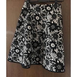 M'S GRACY - M'S GRACY花柄のフレアースカート
