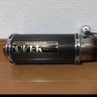OVER GP PERFORMANCE XL フルチタンマフラー