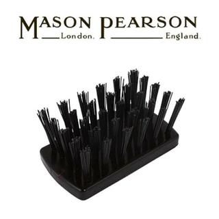 メイソンピアソン(MASON PEARSON)のメイソン ピアソン クリーニングブラシ(ヘアブラシ/クシ)