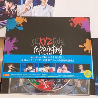 セクシー ゾーン(Sexy Zone)のSEXY ZONE repainting Tour 2018(Blu-ray初回(ミュージック)