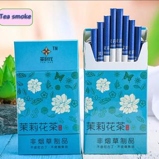 タバコ型スティック茶 ジャスミン茶 茶タバコ 茶煙草