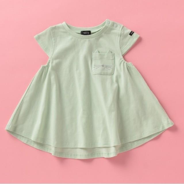 petit main(プティマイン)のタグ付き新品❀✿プティマイン オーガニックコットン AラインTシャツ 120 キッズ/ベビー/マタニティのキッズ服女の子用(90cm~)(Tシャツ/カットソー)の商品写真