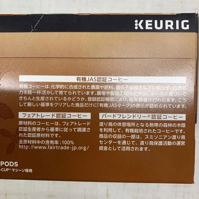 小川珈琲(オガワコーヒー)の京都小川コーヒー オーガニック 96杯分 12入×8箱 賞味2020.6.17 食品/飲料/酒の飲料(コーヒー)の商品写真