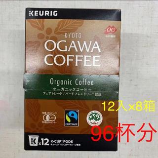 オガワコーヒー(小川珈琲)の京都小川コーヒー オーガニック 96杯分 12入×8箱 賞味2020.6.17(コーヒー)