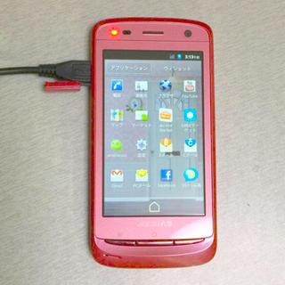 エヌイーシー(NEC)のMEDIAS IS11N ワンセグ視聴可 Wi-Fi(スマートフォン本体)