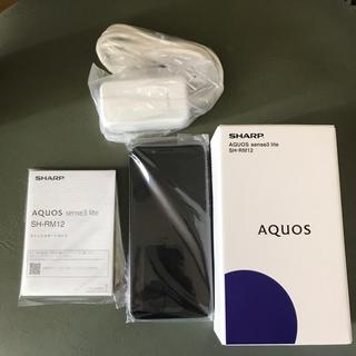 AQUOS - アクオス sh-rm12 Android本体
