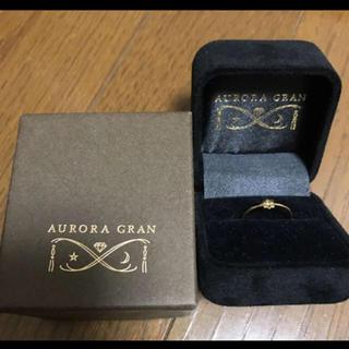 オーロラグラン(AURORA GRAN)のオーロラグラン リング(リング(指輪))
