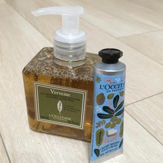 L'OCCITANE - ロクシタン 2点セット ハンドソープ ハンドクリーム