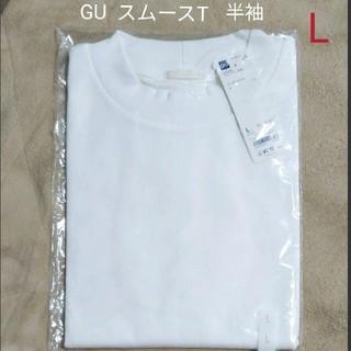 GU - 【新品未開封】GU Lサイズ ワイドシルエット スムースTシャツ