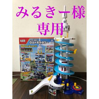 Takara Tomy - 4月購入・美品!DXトミカタワー/高速エレベーター・パーキングオモチャ