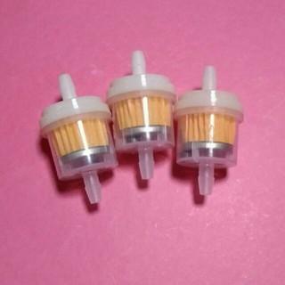 三個 新品未使用 ガソリンフィルター 錆びとり ごみ取り フェールフィルター(パーツ)