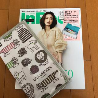 Lisa Larson - InRed インレッド  9月号増刊 リサ・ラーソン  7ポケット付きケース