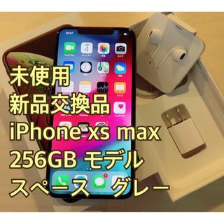 アイフォーン(iPhone)のiPhone XS Max Simフリー 256GB スペースグレイ (黒)(スマートフォン本体)