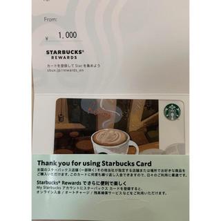 スターバックスコーヒー(Starbucks Coffee)のStarbucks カード(パスケース/IDカードホルダー)