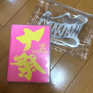関ジャニ 十祭 DVD