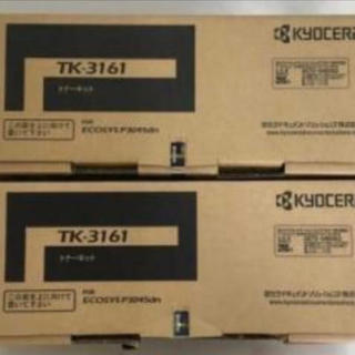 キョウセラ(京セラ)の京セラ ECOSYS P3045dn専用トナー(新品)(PC周辺機器)