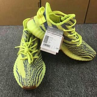 adidas - 27CM Yeezy Boost 350 V2 B37572