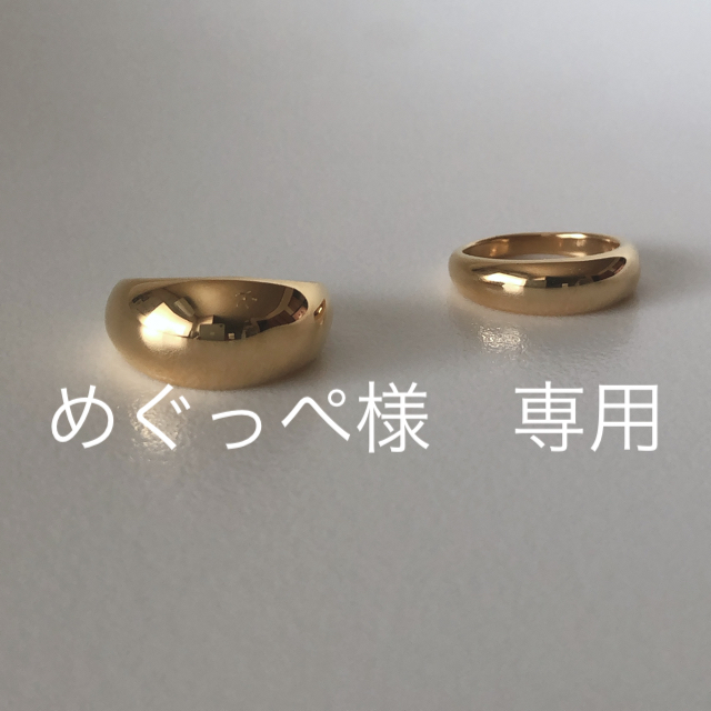 DEUXIEME CLASSE(ドゥーズィエムクラス)のbig &small    gold  ring 13号 レディースのアクセサリー(リング(指輪))の商品写真