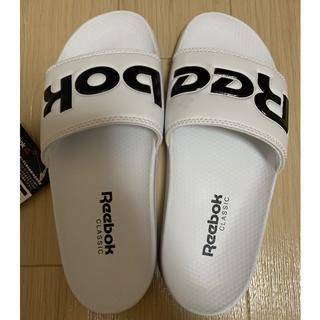 リーボック(Reebok)のReebok リーボック  靴 サンダル 白(サンダル)