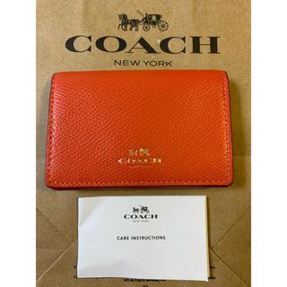 COACH - 【即発送美品】COACH コーチ カードケース 名刺入れ定期入れパスケースコーチ